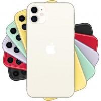 Apple iPhone 11 128GB Beyaz Cep Telefonu - Apple Türkiye Garantili