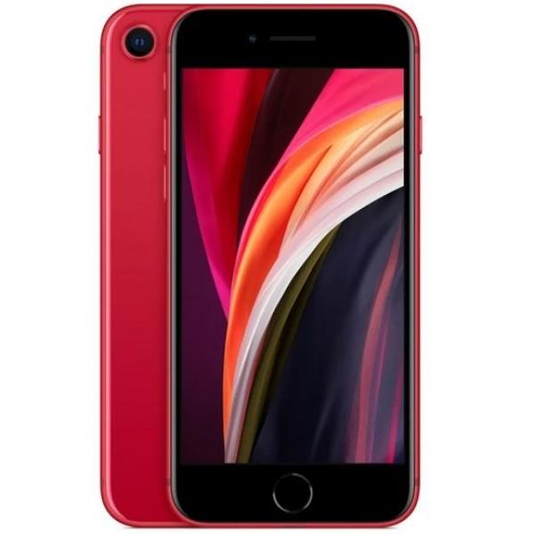 Apple iPhone SE 64 GB Kırmızı Cep Telefonu - ...
