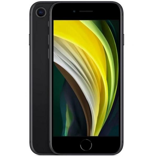 Apple iPhone SE 64 GB Siyah Cep Telefonu - Ap...
