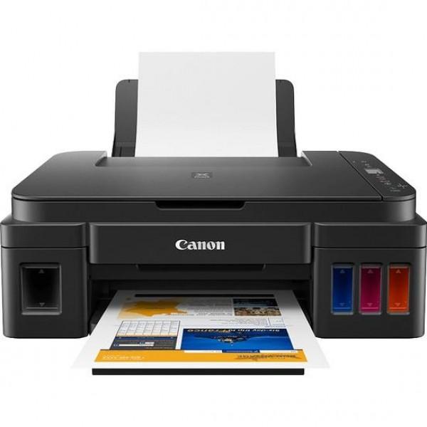 Canon G2411 Fotokopi + Tarayıcı + Tanklı Yazı...