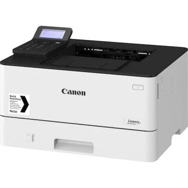 Canon LBP223DW Wi-Fi Dubleks Mono Lazer Yazıc...