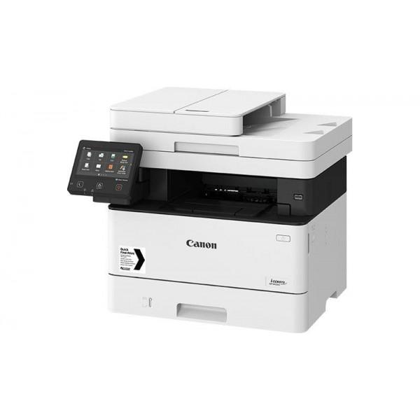 Canon MF445DW Tarayıcı Fotokopi Fax Mono Çok ...