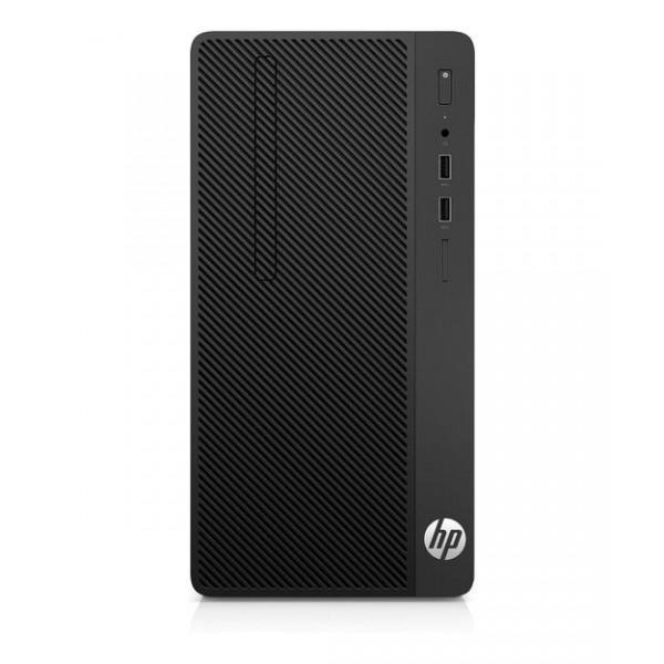 HP 280 MT 4CZ69EA i3-7100 4 GB 1 TB HDD Free ...