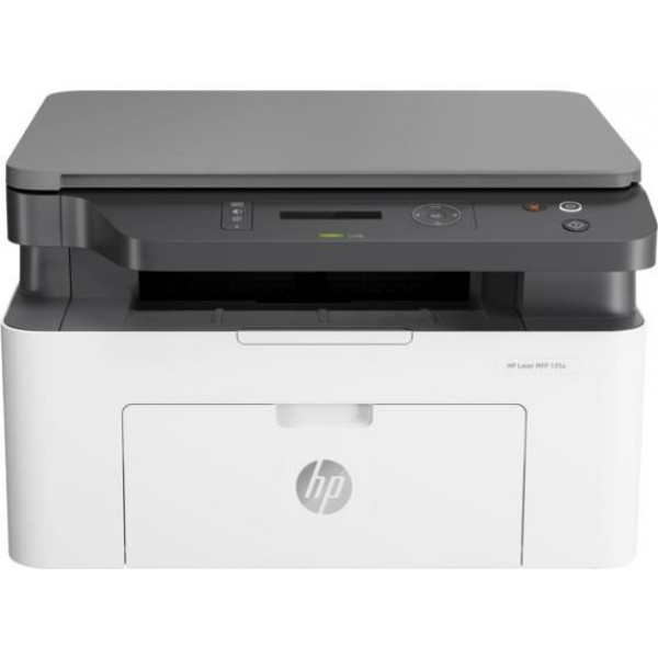 HP 4ZB82A 135a LAZER ÇOK İŞLEVLİ YAZICI